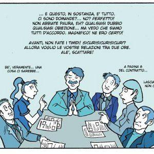 Narcisismo e Leadership: gli svantaggi delle apparenze. Immagine: © 2011-2012 Costanza Prinetti