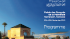 EABCT 2013 – Report dal congresso di Marrakesh. Di Michele Procacci