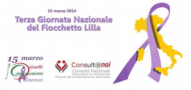 15marzo2014_fiocco_lilla