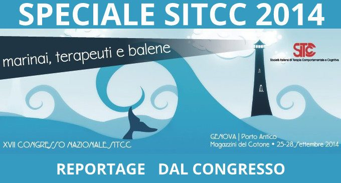 SITCC 2014 TEASER