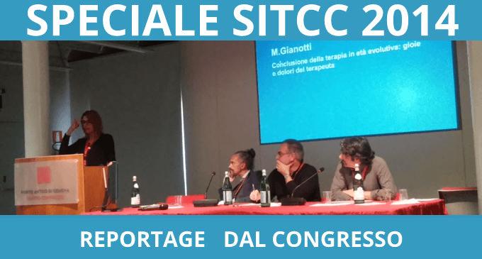 La conclusione della terapia: tre terapeuti aprono la discussione riflettendo sulle proprie trame relazionali – Congresso SITCC 2014