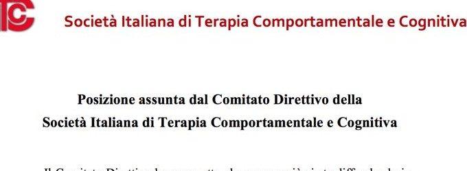 Pronunciamento sul copyright della Società Italiana di Terapia Cognitiva e Comportamentale (SITCC) – Congresso SITCC 2014