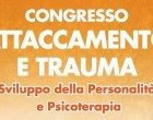 L'importanza dell'emisfero destro, la regressione in terapia & la Schema Therapy – Report dal Congresso Attaccamento e trauma 2015
