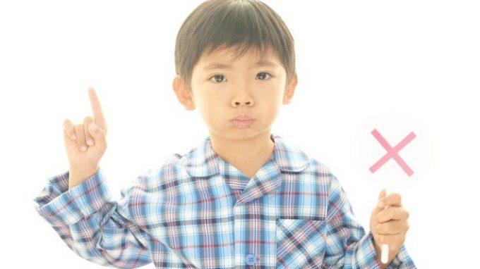 Responsabilità penale nei minori: la comprensione del crimine da parte dei bambini