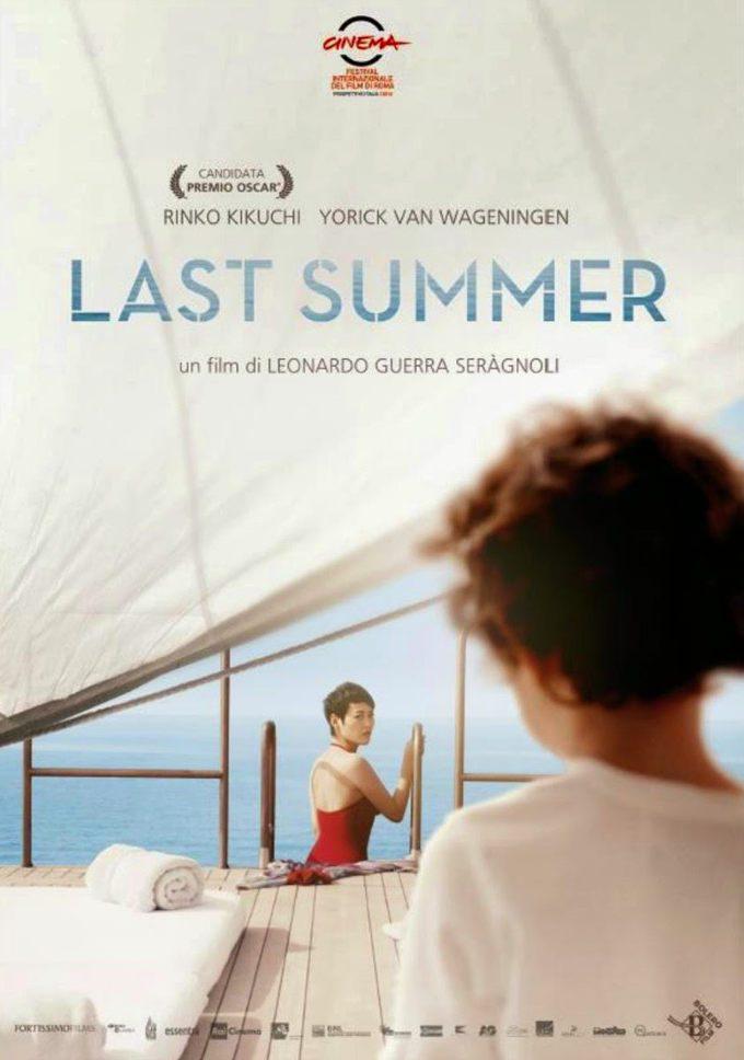 Last Summer (2014): l' ultima estate di Naomi e Ken - Recensione del film