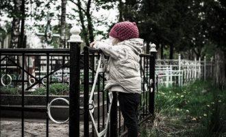 La valutazione e il trattamento del Disturbo da Lutto Persistente Complicato in età evolutiva