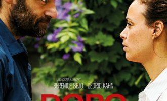 Dopo l'amore (2016) – Riflessioni psicologiche sul film