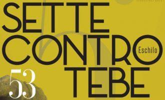 Dopo l'Edipo: un impasse generazionale – Una lettura dell'opera Sette contro Tebe di Eschilo
