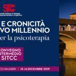 Salute e cronicità nel nuovo millennio. Una sfida per la psicoterapia - Congresso Intermedio SITCC a Pavia, 13 e 14 Dicembre 2019
