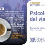 Psicologia del viaggiare - Caffe Cognitivo - Stagione 1 Ep. 3