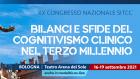 Congresso SITCC 2021 Bologna: la seconda e terza giornata